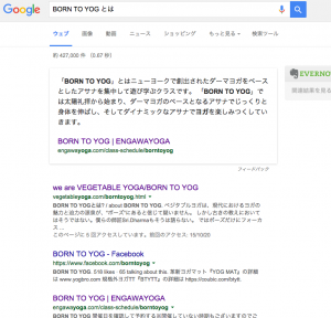 borntoyog_search