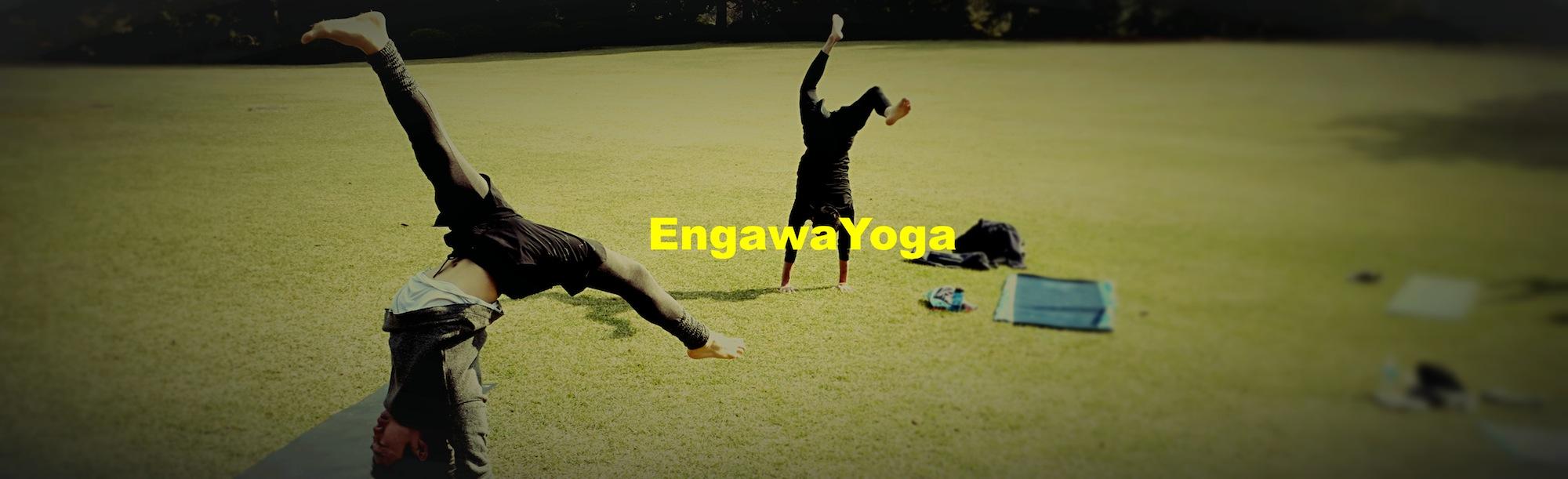 engawayoga-top