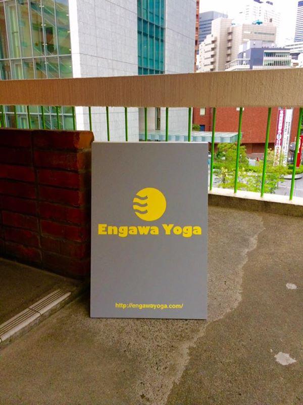 engawayoga-20170112-01