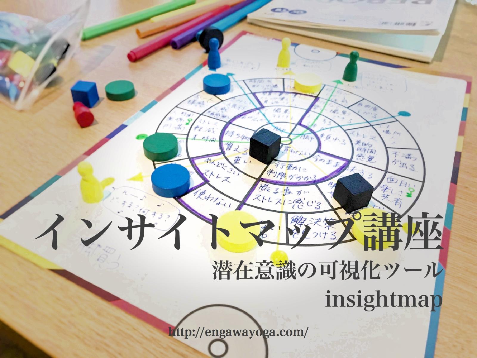 engawayoga-yoyogi-20170112-2
